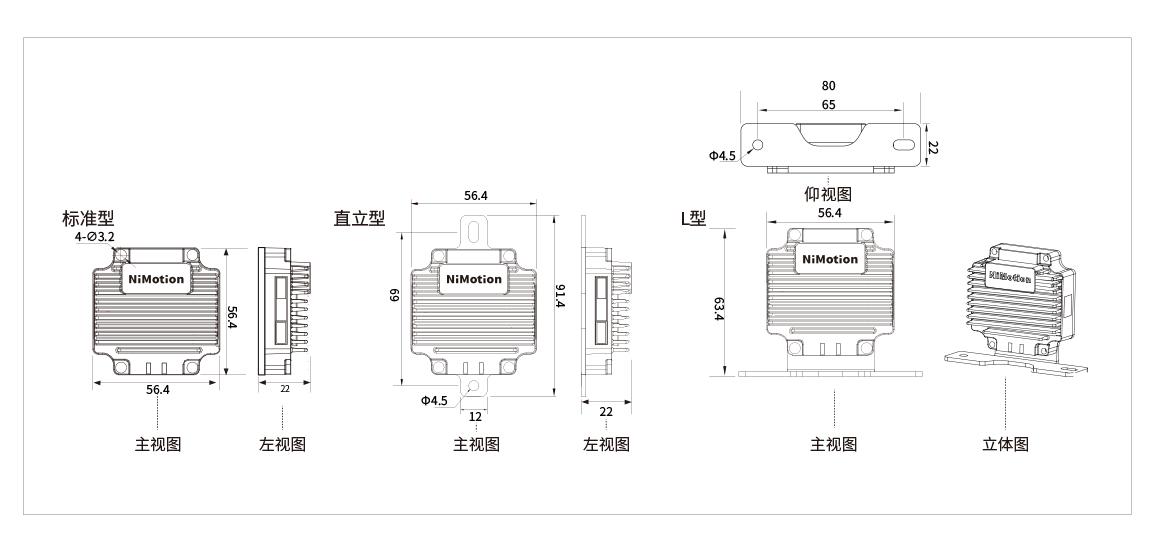 SDM57-PI驱动器