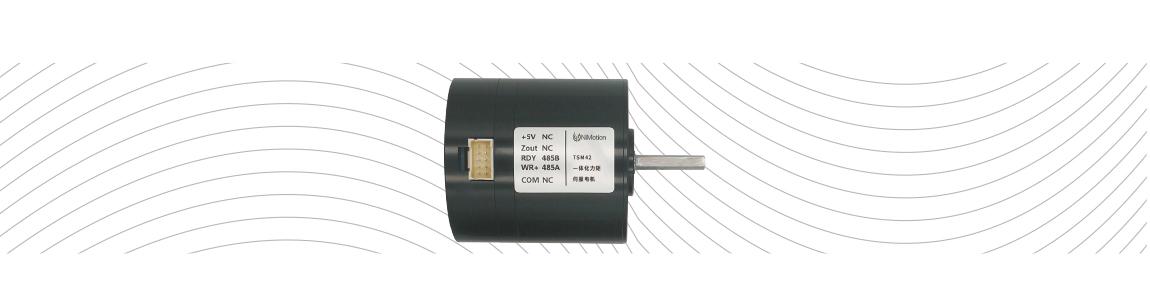 TSM42系列一体化步进电机